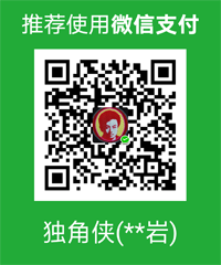 mm_facetoface_collect_qrcode_1554980918891[1] - 副本.png